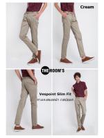 กางเกงสแลค ผ้าเวสปอยท์ สีครีม