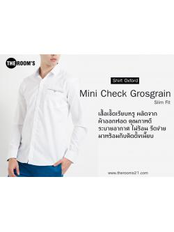 Mini Check Grosgrain White