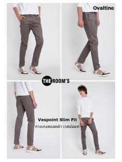 กางเกงสแลค ผ้าเวสปอยท์ สีโอวัลติน