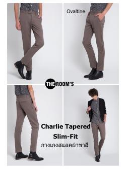 กางเกงสแลค สีโอวัลติน ผ้าชาลี