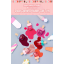 Etude House Dear Darling Tint Sweet Lasting #PK005 Oh Peach Red thumbnail 2
