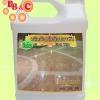 คลีนโปร-5 : ผลิตภัณฑ์น้ำยาเคลือบเงาพื้น (Wax)