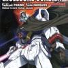[แพ็คชุด] Cross Bone Gundam เล่ม 1-6