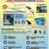 วิทยุ fm Iplay รุ่น IP-800 (4)