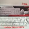 คีย์บอร์ด keyboard oker C1000 ขาว ไร้สาย