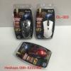 เม้าส์ mouse oker DL-303
