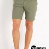 กางเกงขาสั้น สุดชิล สีเขียวอ่อน