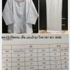 ชุดขาวปฎิบัติธรรม (เสื้อพร้อมผ้าถุง)