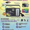 วิทยุ fm Iplay รุ่น IP-810 (4)