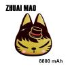 ZHUAI MAO 8800 mAh