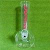 บ้องแก้วทรงFat (14.5)
