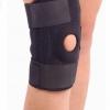 สนับเข่า ป้องกันอาการบาดเจ็บ