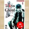 [แพ็คชุด] TOKYO GHOUL โตเกียว กูล เล่ม 1-8