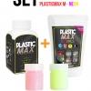 เซ็ตเม็ดพลาสติก แม๊กซ์ (พลาสติกมหัศจรรย์ปั้นได้) ไซส์ M + เม็ดพลาสติกสีสะท้อนแสง 2 สี - SET PLASTIC MAX SIZE : M + NEON COLOR - Moldable Plastic for DIY CRAFT ART