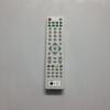 รีโมทจานดาวเทียม GMMZ HD ขาว