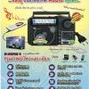 วิทยุ fm Iplay รุ่น IP-800 (16)U