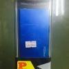 แบตเตอรี่สำรอง power bank PRODA 4000 mAh (ฟ้า)
