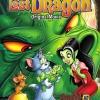 Tom and Jerry - The Lost Dragon ทอมกับเจอรี่ พิชิตราชามังกร 1 แผ่นจบ (ซับไทย+พากย์ไทย)