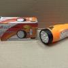 ไฟฉายสปอร์ตไลท์ YASIDA YD-6601