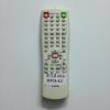 รีโมทดีวีดี เอเจ DVD AJ D-900K