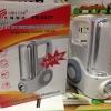 โคมไฟ YASIDA YD-5527
