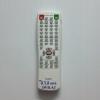 รีโมทดีวีดี เอเจ DVD AJ MD-5001U