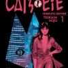 [แยกเล่ม] CAT S EYE เล่ม 1-15 (เล่มละ 69 บาท)