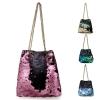 กระเป๋า Mermaid Sequin Chain Strap Crossbody Bag - Pink/Black(สีชมพู/สีดำ)