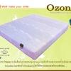ที่นอนสปริง : Ozone