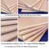 เบาะรองนั่งสมาธิสีทอง งานพรีเมี่ยม 60x60 cm หนา 1 นิ้ว