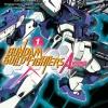 [แพ็คชุด] Gundam Build Fighters Amazing เล่ม 1 - 2