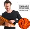ชุดลองจอนผู้ชาย สีดำ รุ่นวุลพรีเมี่ยม เสริมผ้าฟรีซเพิ่ม งานสั่งผลิตพิเศษ
