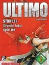 [แพ็คชุด] ULTIMO มหาสงครามตุ๊กตากล เล่ม 1 - 7