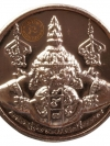 เหรียญพระราหู รุ่นเศรษฐีบารมีเหนือดวง (เสาร์๕)