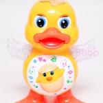 เป็ดน้อยเต้นระบำ (Dancing Duck)