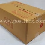 กล่องไปรษณีย์ ฝาชน ขนาด E 24x40x17 ซม.