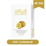 HIBRID-X d-faze ดีฟาเซ่ อาหารเสริมลดสิว ส่งฟรี EMS