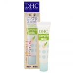DHC Pimple Spot 15ml