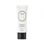 Etude House Precious Mineral BB Cream Matte SPF50+ PA+++ 45g #Beige