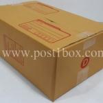 กล่องไปรษณีย์ ฝาชน ขนาด D 22x35x14 ซม.