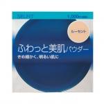 Shiseido Selfit Brightening Loose Powder 15g #Translucent
