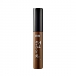 Etude House Tint My Brows Gel 5g #1 Brown