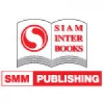 Siam Inter Book