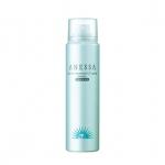Shiseido Anessa Perfect Essence UV Spray SPF50+ PA++++ 70g