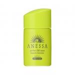 Shiseido Anessa Perfect BB Base Beauty Booster SPF50+ PA++++ 25ml #Light
