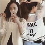 Jacket เสื้อคลุมแฟชั่นเกาหลี แต่งผ้าแก้ว สีขาว