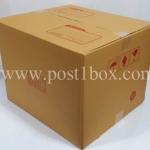 กล่องไปรษณีย์ ฝาชน ขนาด H 41x45x35 ซม.