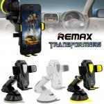 ที่วางมือถือ Remax Transformer RM-C26