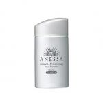 Shiseido Anessa Essence UV Sunscreen Aqua Booster SPF50+ PA++++ 60ml