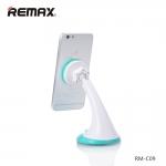 ที่วางมือถือ Remax Car Holder RM-C09